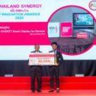 Nasket ได้รับรางวัลรองชนะเลิศอันดับ 2 สุดยอดนวัตกรรม ประจำปี 2020 ด้านเศรษฐกิจ จาก 7 Innovation Awards